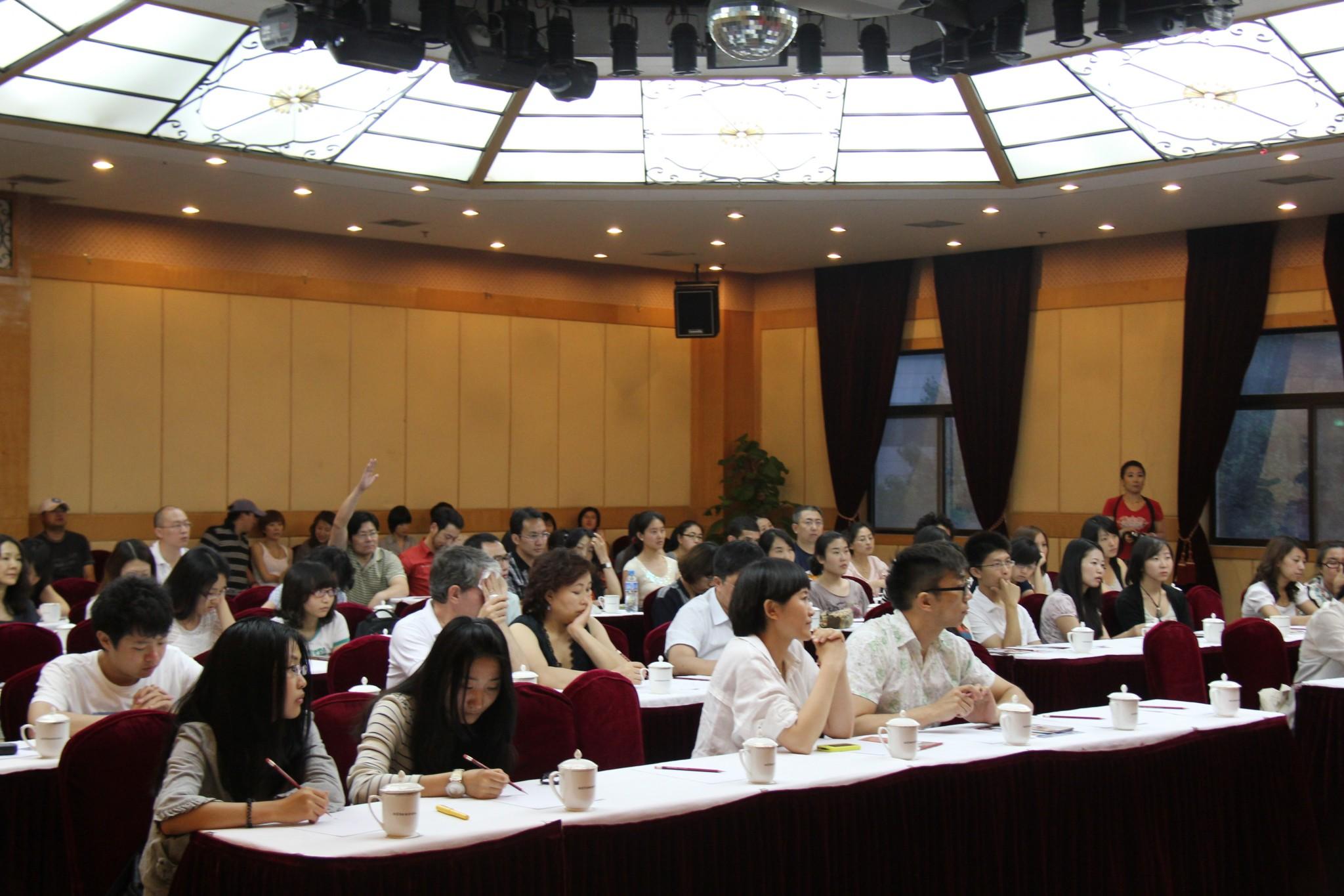 北京志愿者会议