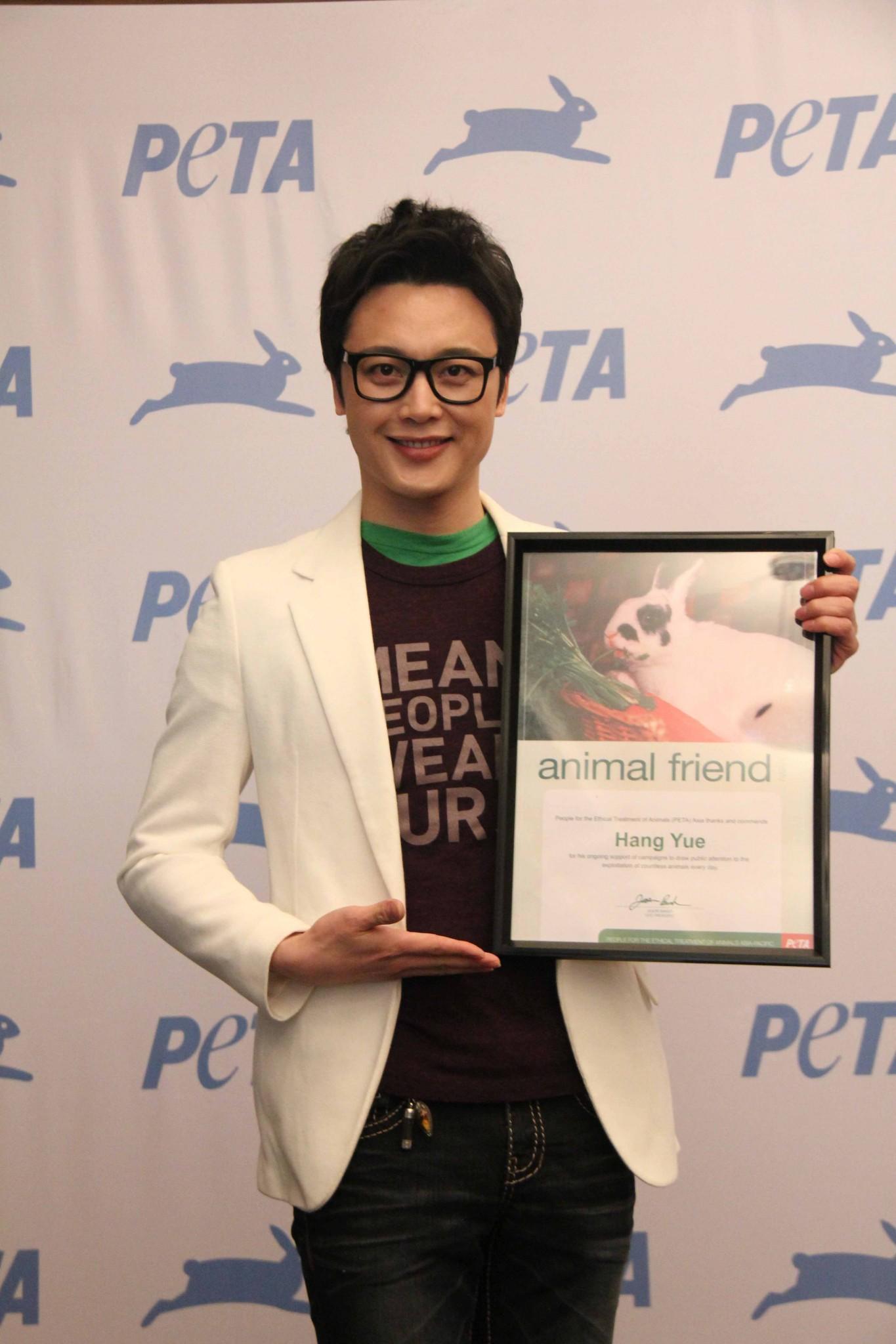 """航悦老师获颁""""动物之友""""奖项"""