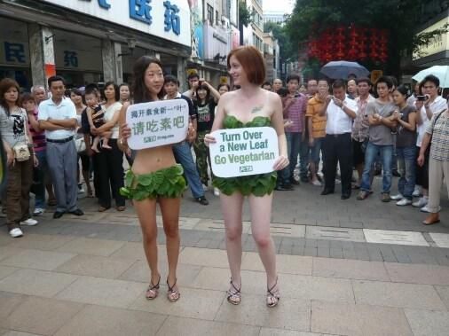 Lettuce-Ladies-demo-Guangzhou-Sept-25-2008-7-506x379