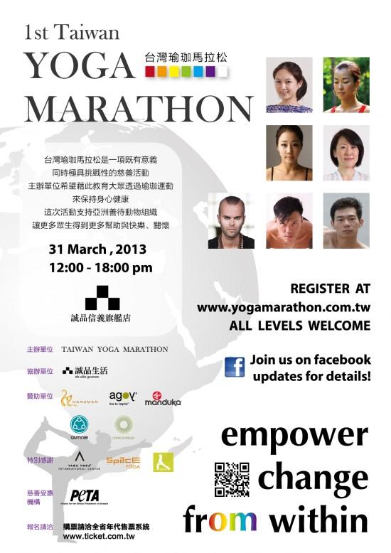 Yoga Marathon Flyer