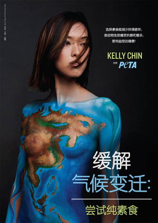 Kelly Chin Climate Change_A4_CHINESE_72_TAME