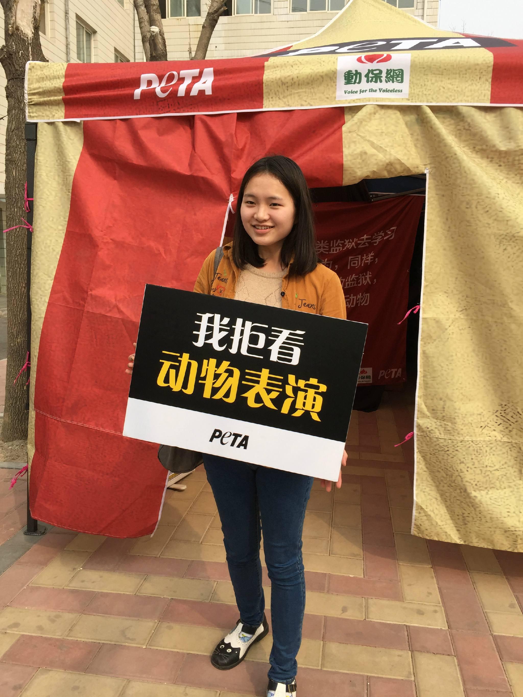 南宁动物园马戏团视频