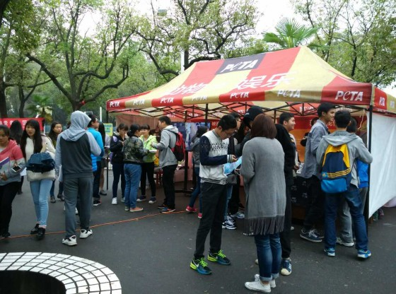 Changsha Environmental Protection Voctional College_11115