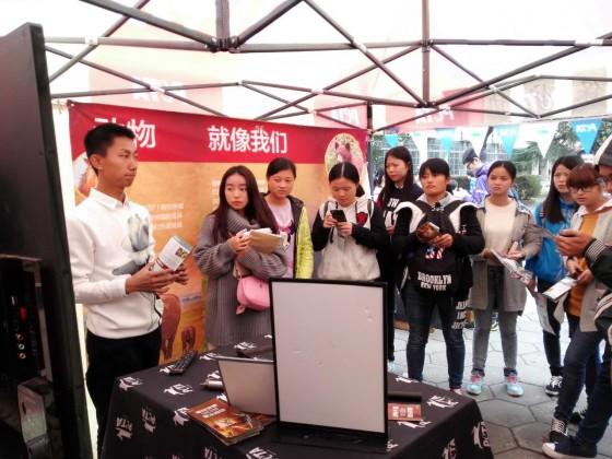 Hunan Agriculture University 110915
