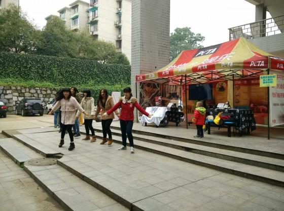 Hunan University_111415