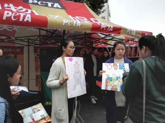Hunan Women University_111315