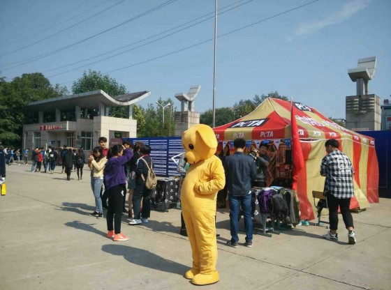 Media Institute of Huazhong Normal University 110315