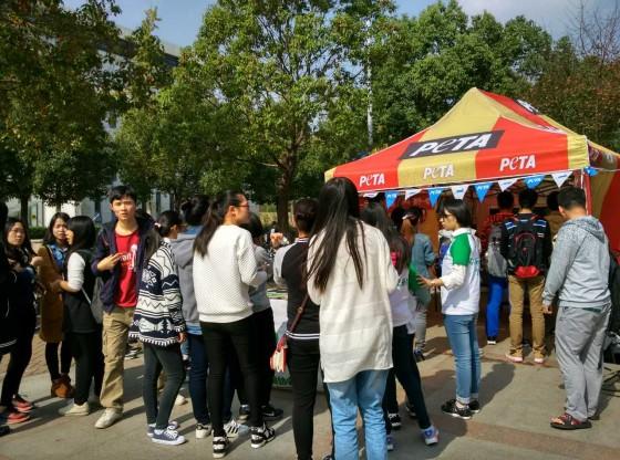 Nanjing University of Posts and Telecommunications 102715
