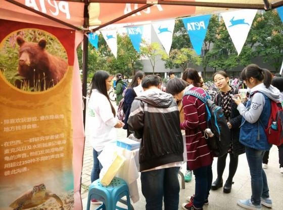 Southeast China University 103015