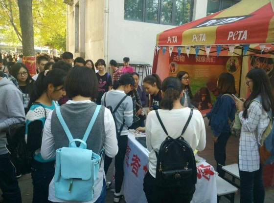 Tianjin University of Commerce_Oct