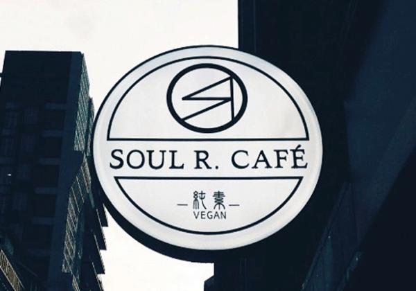 Soul R. Café,唤醒你吃货的灵魂