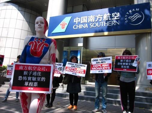 CSA Demo Taipei 022514