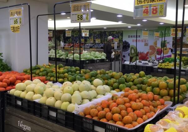 iVegan爱维根蔬食超市